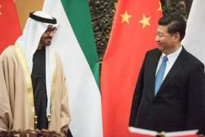 Crown Prince Mohammed Chinas President Xi 300x200 - UAE And China Sign Agreements That Will Boost Business Growth For The Region