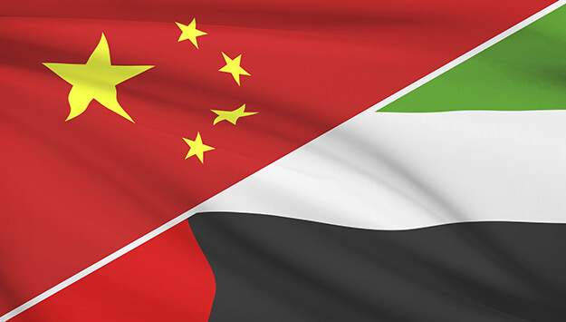 test - UAE And China Sign Agreements That Will Boost Business Growth For The Region
